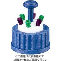 アズワン 安全キャップ(GL45ボトル用) 6ポート 107520 1セット 1-1735-05 (直送品)