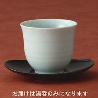 たち吉 青磁反り湯呑 1箱(6個入)