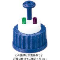 アズワン 安全キャップ(GL45ボトル用) 2ポート 1ー1735ー02 1セット 1ー1735ー02 (直送品)