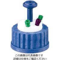 アズワン 安全キャップ(GL45ボトル用) 3ポート 107910 1個 1-1735-03 (直送品)