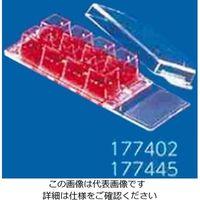 ラブテックチェンバースライド(ガラス) 8チェンバー 177402 2-5461-04 (直送品)