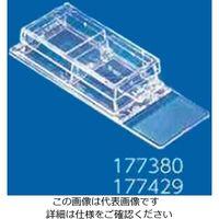 ラブテックチェンバースライド(ガラス) 2チェンバー 177380 2-5461-02 (直送品)