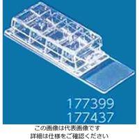 ラブテックチェンバースライド(ガラス) 4チェンバー 177399 2-5461-03 (直送品)