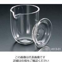 フロンケミカル 石英ルツボ(白金るつぼ型・フタ付き) 50mL 4513-004 1個 1-1302-04 (直送品)