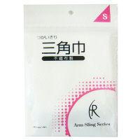 ファーストレイト つかいきり 三角巾 Sサイズ FR-165 1袋(1枚入)