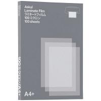 アスクル ラミネートフィルム A4+ 1箱(100枚入)