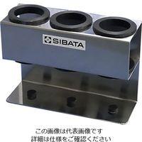 柴田科学 ミニポンプ用インピンジャーホルダー 080840-52 1個 1-5703-33 (直送品)