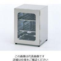 アズワン ステンレスデシケーター SD型 1台 1-055-01 (直送品)