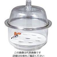 アズワン 真空ポリカデシケーター 9L コック付 1個 1-066-21 (直送品)
