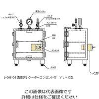 アズワン 真空デシケーターコンセント付 1個 1-068-02 (直送品)