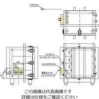 アズワン 真空デシケーターコンセント付 1個 1-069-02 (直送品)