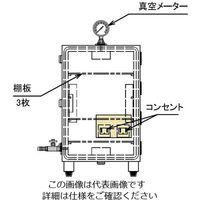 アズワン 真空デシケーターコンセント付 1個 1-067-02(直送品)