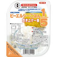 ホリカフーズ PLCごはん1/5 1ケース(20個入) (取寄品)