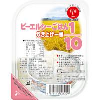 ホリカフーズ PLCごはん1/10 1ケース(20個入) (取寄品)