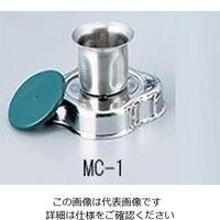 大阪ケミカル ワーリングブレンダー用 ステンレスボトル(50mL) MC-1 1台 1-1053-35 (直送品)