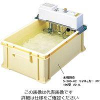 アズワン ラコムエース(アナログ恒温器平型) 98×357×229mm HT-80 1台 1-107-03 (直送品)