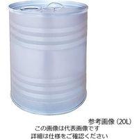 アズワン ステンレスドラム缶容器 クローズ缶60L 1ー9839ー02 1個 1ー9839ー02 (直送品)