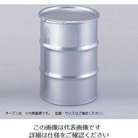 アズワン ステンレスドラム缶容器 オープン缶60L 1ー9839ー04 1個 1ー9839ー04 (直送品)