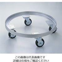 アズワン ドラム缶用台車 200L用 1ー1553ー03 1個 1ー1553ー03 (直送品)