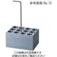 アズワン アルミブロック φ15mm試験管 12本用 No.3 1個 1-1189-03 (直送品)