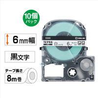 キングジム テプラ PROテープ 6mm 白ラベル(黒文字) 1箱(10個入) SS6K-10PN
