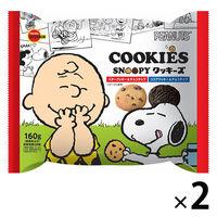ブルボン クッキーズFS(スヌーピー) 160g 1セット(2袋入)