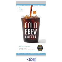 【水出しアイスコーヒー】タリーズジップス コールドブリューコーヒー オリジナルブレンド 1ケース(50個入)