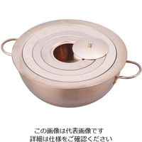 野中理化器製作所 湯煎器(銅製ウオーターバス) φ210mm 1台 1-1516-03 (直送品)