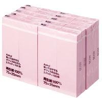 アスクル 貼ってはがせるオフィスのふせん 75×25mm ピンク 60冊(20冊×3パック)