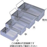 アズワン パンチングバット 1個 1-1550-03 (直送品)