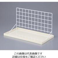 アズワン ワイヤードライボード 卓上ネット型 1個 1-1593-04 (直送品)
