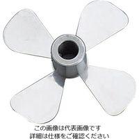 アズワン 撹拌羽根(SUS304製) M 1個 1-212-02 (直送品)