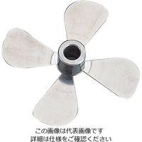 アズワン 撹拌羽根(SUS304製) L 1個 1-212-03 (直送品)