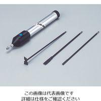 アズワン ペンシルミキサー DX 1台 1-229-02 (直送品)