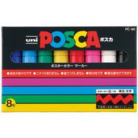 ポスカ 太字 8色セット PC8K-8C 水性マーカー 三菱鉛筆(uni)