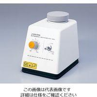 アズワン 試験管ミキサー HM-10H 1台 1-269-01 (直送品)