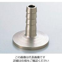 エドワーズ ノズル NW10 C10511645(アルミニウム製) C105-11-645 1個 1-3049-01 (直送品)