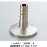 エドワーズ ノズル NW40 C10516645(アルミニウム製) C105-16-645 1個 1-3049-03 (直送品)