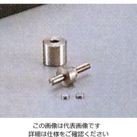 アズワン ハンドプレス 10mmアダプター 1ー312ー02 1個 1ー312ー02 (直送品)
