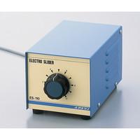 アズワン エレクトロスライダー 196V-10A ES-210 1台 1-3169-03 (直送品)
