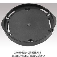 IKA(イカ) ミニシェーカー用 ユニバーサルアタッチメント MS3.3 1個 1-3191-22 (直送品)