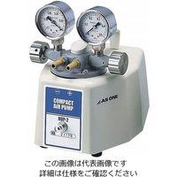 アズワン コンパクトエアーポンプ 吸排両用型 ゲージ付き NUP-2 1台 1-361-02 (直送品)
