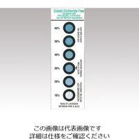 アズワン 湿度インジケーターカード MX56789 1缶(50枚) 1-4000-02 (直送品)