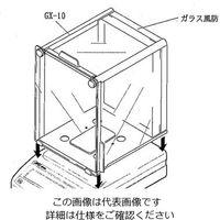 エー・アンド・デイ(A&D) 電子天秤用オプション ガラス風防 GX-10 1個 1-4038-21 (直送品)