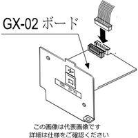 エー・アンド・デイ(A&D) 電子天秤用オプション クイックUSB GX-02 1個 1-4038-25 (直送品)