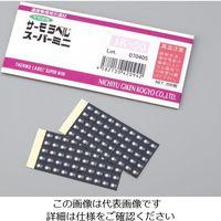 日油技研工業 サーモラベル(R)スーパーミニ1K(不可逆性) 1K-115 1袋(200枚) 1-4057-16 (直送品)