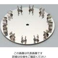 アズワン マイクロチューブローテーター 1.5〜2ml×12本 MTH-012 1個 1-4096-02 (直送品)