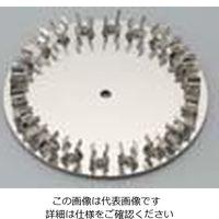 アズワン マイクロチューブローテーター 1.5〜2ml×20本 MTH-020 1個 1-4096-03 (直送品)