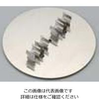 アズワン マイクロチューブローテーター 15ml遠沈管×4本 MTH-150 1個 1-4096-04 (直送品)