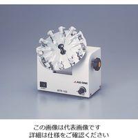アズワン マイクロチューブローテーターMTR103 MTR-103 1台 1-4096-01 (直送品)